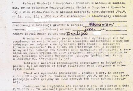 Ulica 22 Lipca – dokument (zawiadomienie) z 1987 roku.
